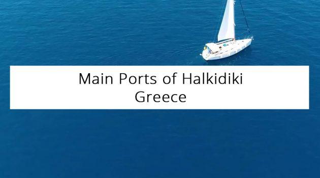 Main Ports of Halkidiki