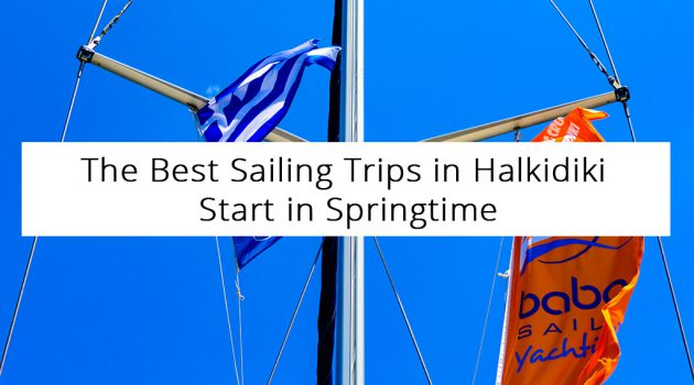 The Best Sailing Trips in Halkidiki