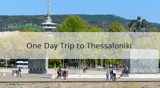 One Day Trip to Thessaloniki