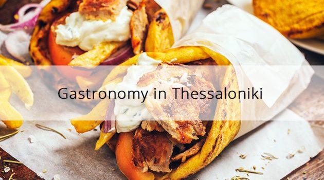 Gastronomy in Thessaloniki